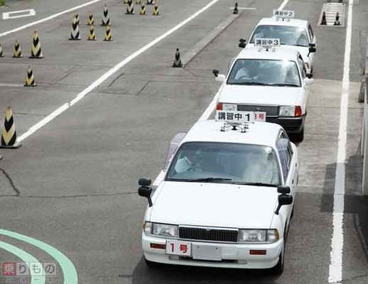 引用 https://trafficnews.jp/photo/70598#photo2
