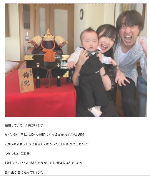 黒田勇樹オフィシャルブログ「Surrea StringS」より:https://ameblo.jp/kurodax-blog/entry-12672867488.html